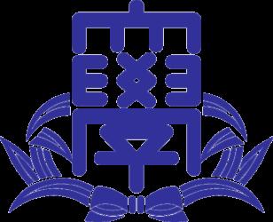 関西大学心理臨床研究会